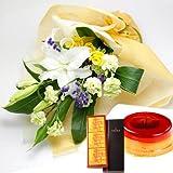 退職祝い 誕生日 花 父親 祖父 プレゼント 銀座 千疋屋 マロンプリンA & ユリの花束(黄色)