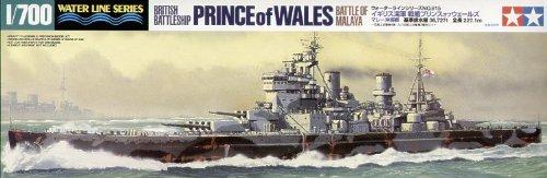 タミヤ ウォーターライン 1/700 ウォーターラインシリーズ プリンスオブウェールズ マレー沖海戦