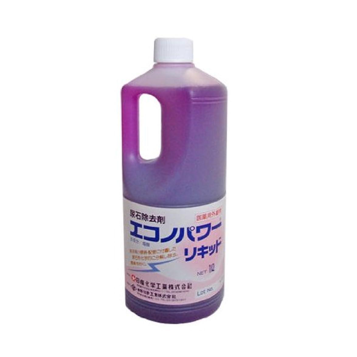唯一スクリーチ合理的エコノパワーリキッド1L 尿石除去剤
