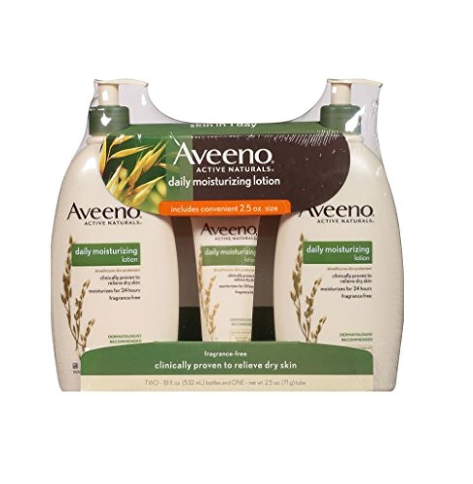 デザート性格とげお得なセット アビーノ アビーノモイスチャライジングローション 532ml x 2本 プラス 携帯用アビーノモイスチャライジングローション 71g 1本付き (並行輸入品)Aveeno Active Naturals Daily...