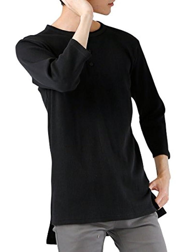 自分自身反対する栄光(モノマート) MONO-MART ロング丈 ワッフル Tシャツ カットソー ヘムライン 7分袖 ゆるシルエット MODE メンズ