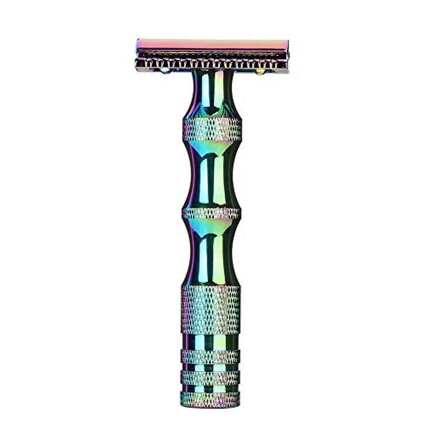 記述する毒性ナサニエル区Nitrip メンズシェーバー かみそり 手動かみそり クラシックシェーバー 両刃カミソリ 回転可能なハンドル ステンレス製 剃刀 理容師 (カラフル)