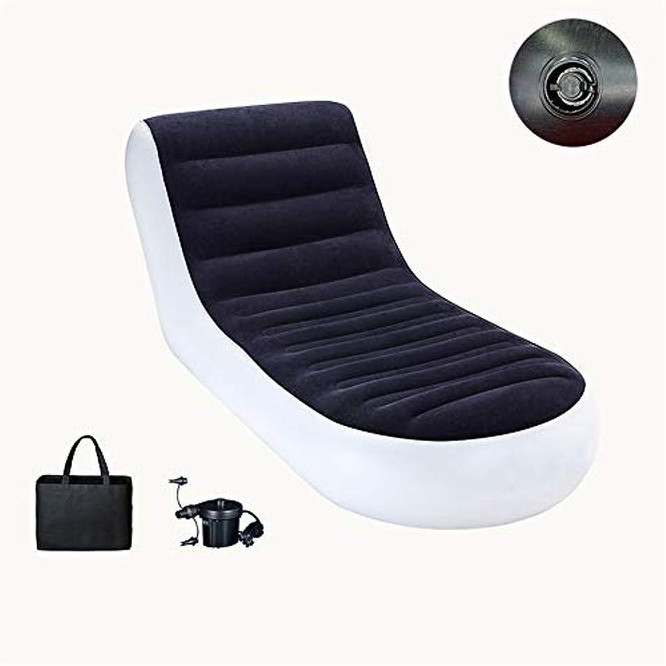 チャット正当化する句エアマットレス電気ソファーが付いている空気ソファーの携帯用家の屋内余暇の単一のリクライニングチェアの群がる表面,B