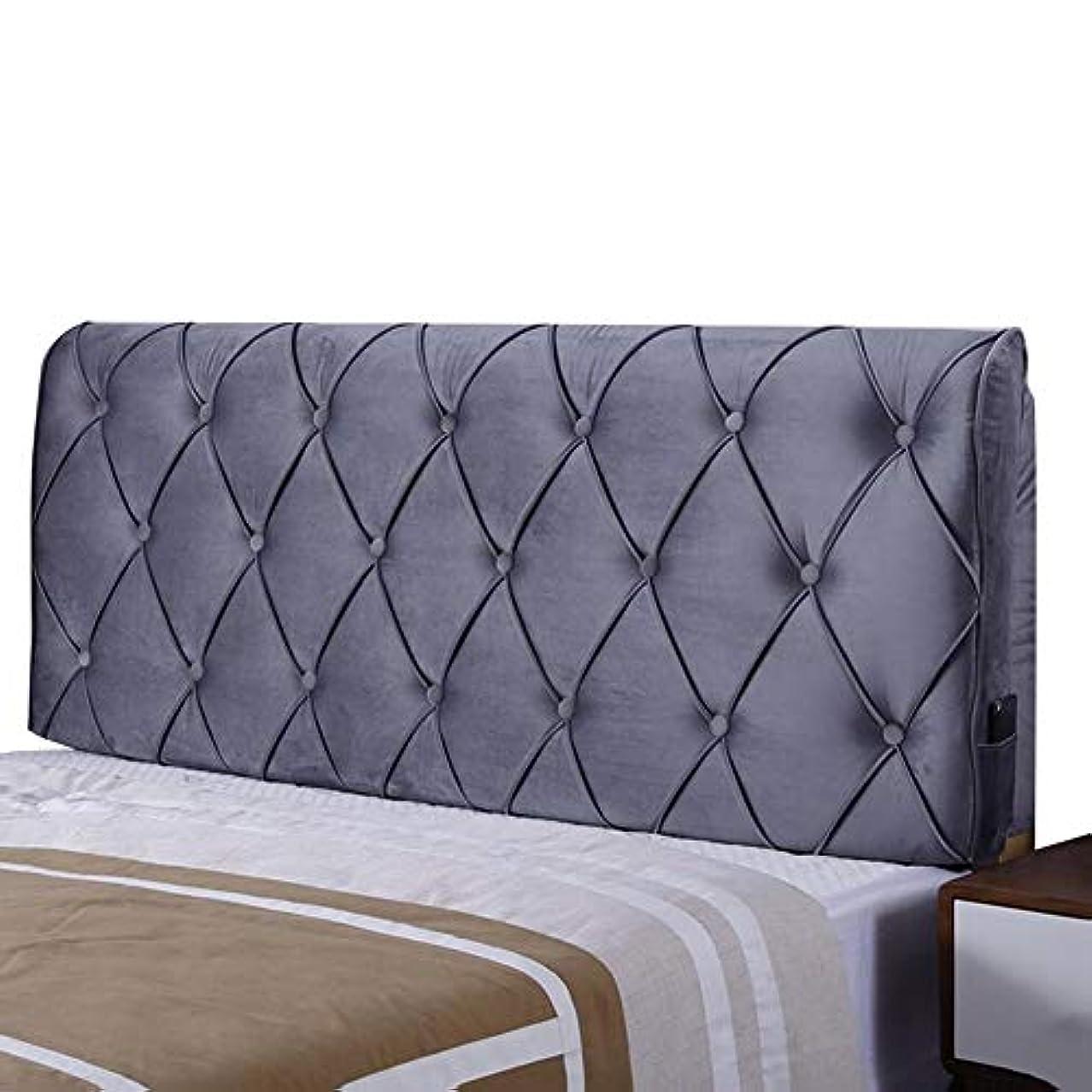 オペラ存在起こるLIANGLIANG クションベッドの背もたれ ベッドルームダブルエクストララージベッド背もたれ サポートスポンジ充填、4色、6サイズ (色 : Gray, サイズ さいず : 90x60x12cm)