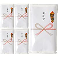 TRANPARAN お年賀タオル のし付き 今治タオル Luxe リュクス ハンドタオル (ホワイト) 5枚セット 日本製 即納 (名刺ポケット付き袋)