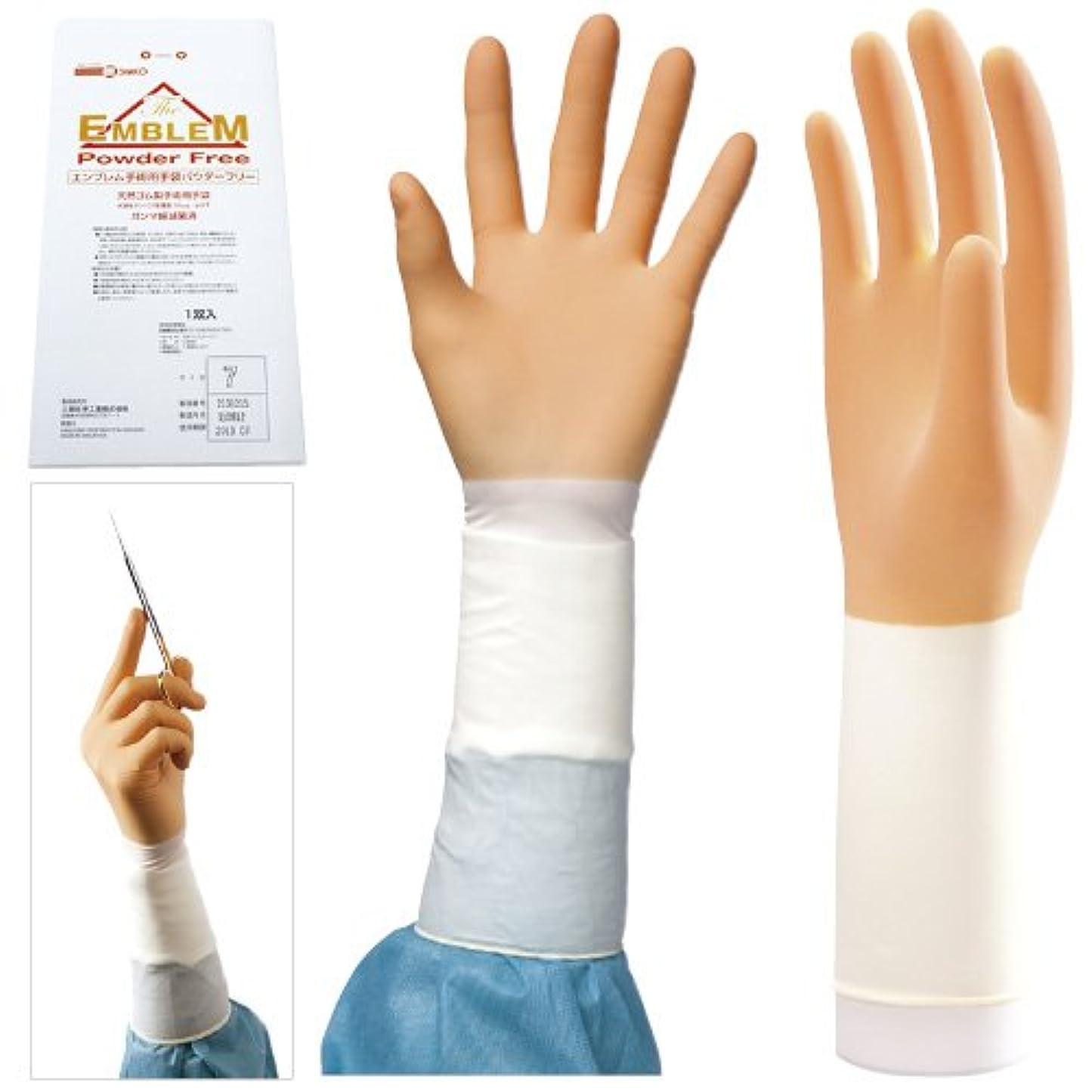 横に開示するオーロックエンブレム手術用手袋 パウダーフリー NEW(20双入) 5.5