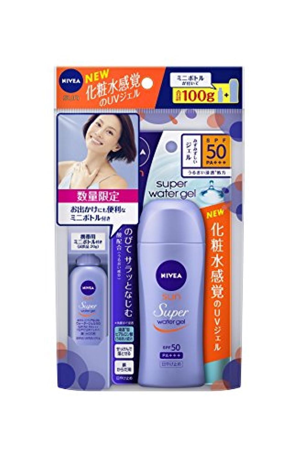 香ばしいほかに耐えられるニベアサン プロテクトウォータージェル SPF50/PA+++ 80g+20gミニボトル付