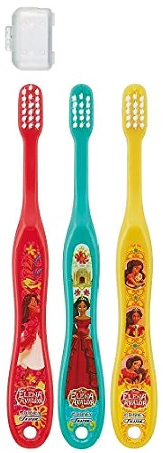 アンプ祝う理解するスケーター 歯ブラシ 園児用 (3-5才) 毛の硬さ普通 3本組 アバローのプリンセス エレナ ディズニー TB5T