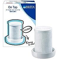 ブリタ 浄水 蛇口 直結型 オンタップ用 フィルター カートリッジ 1個入り 【日本仕様・日本正規品】