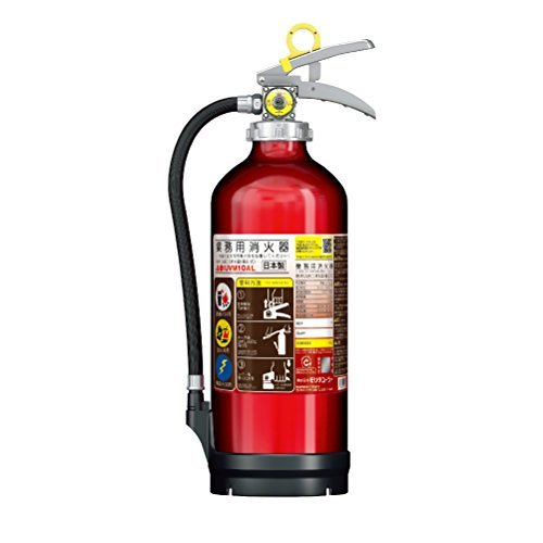 株式会社モリタユージー 業務用 アルミ製畜圧式粉末ABC消火器 10型 UVM10AL