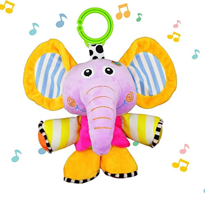 Mamas & Papas Babyplay Elephant Activity Toy by Mamas & Papas