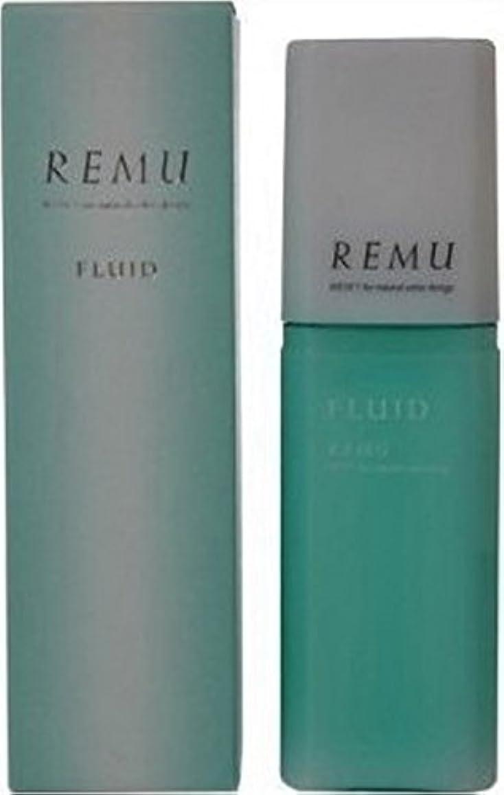 重々しいシャンパン傾くミルボンディーセス レミュー フルイド 100g(REMU FLUID)