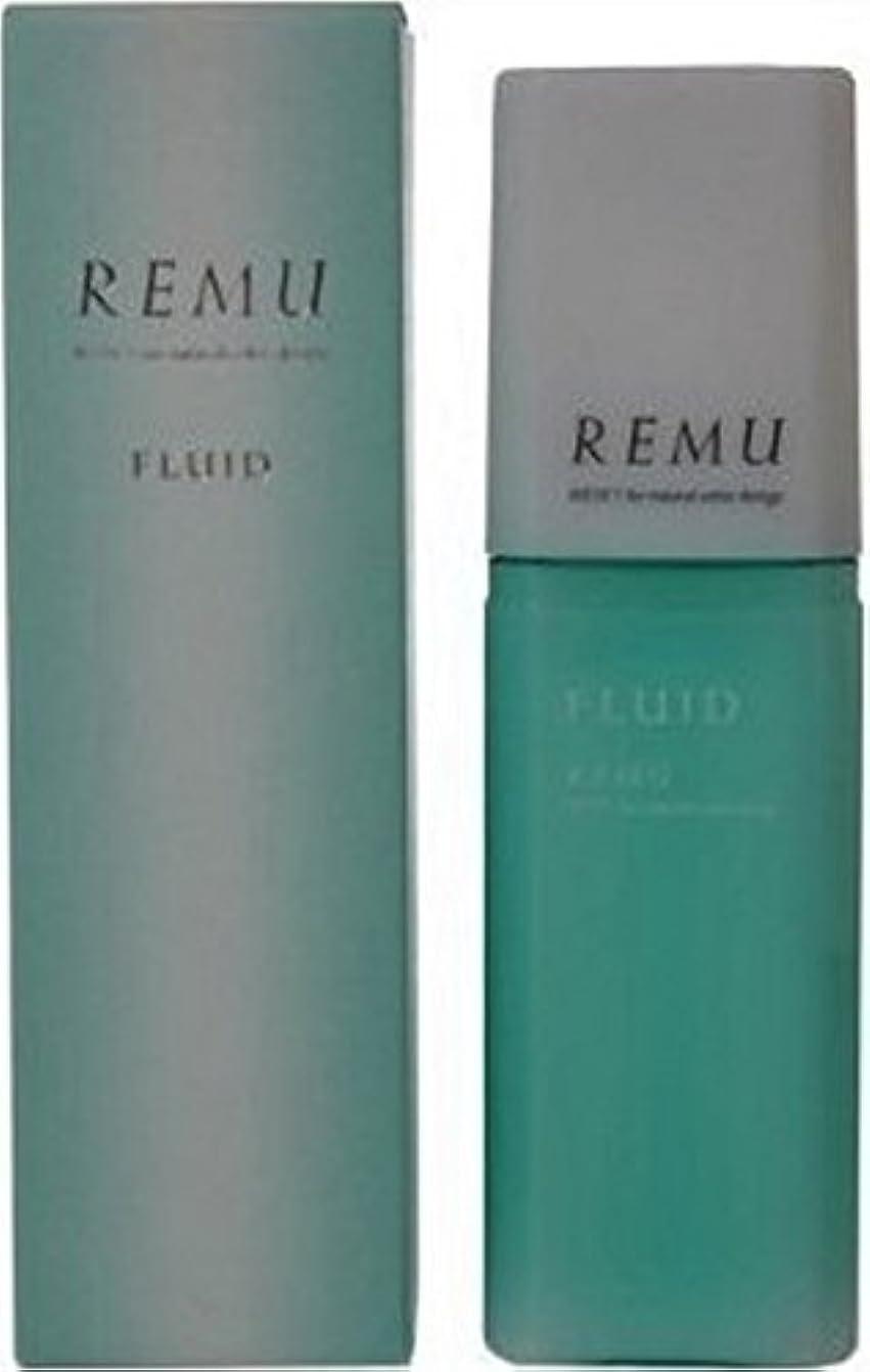 薄汚い酸っぱいなすミルボンディーセス レミュー フルイド 100g(REMU FLUID)