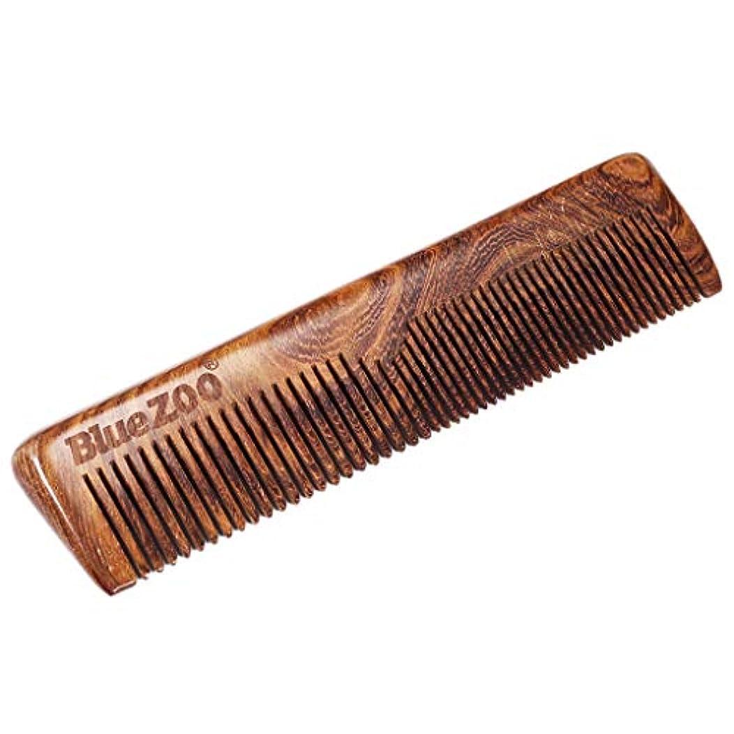 Toygogo 長い短い男性のひげ口ひげの髪のための携帯用自然なサンダルウッドの櫛
