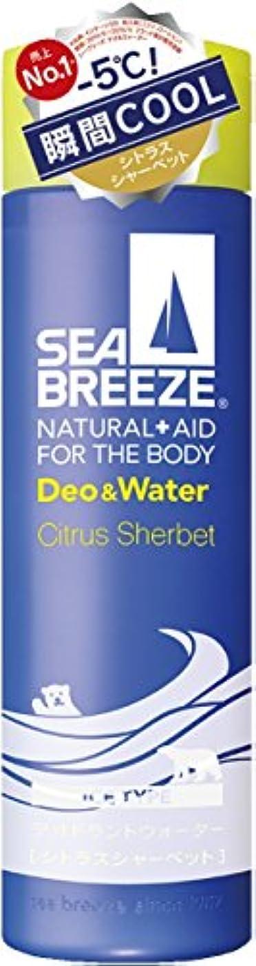 ドア典型的な山積みのシーブリーズ デオ&ウォーター アイスタイプ シトラスシャーベットの香り 160ml (医薬部外品)