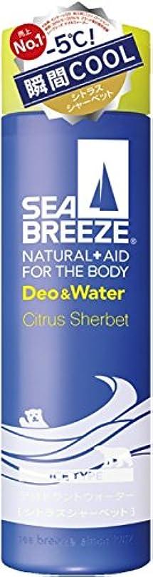 添付生理リングバックシーブリーズ デオ&ウォーター アイスタイプ シトラスシャーベットの香り 160ml (医薬部外品)