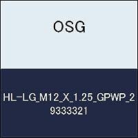 OSG ゲージ HL-LG_M12_X_1.25_GPWP_2 商品番号 9333321
