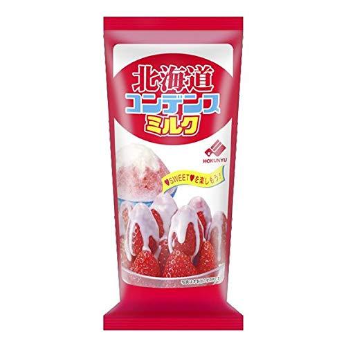 北海道コンデンスミルク(400gチューブ) x6個セット