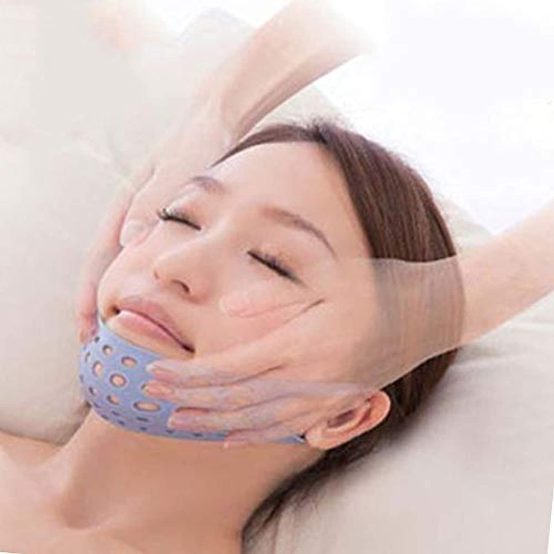 検出する凝縮する継承矯正マスク、二重あごに行く、法律、薄い顔、薄い顔ツール、vフェイスライン