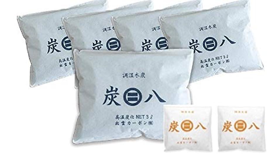 従順なトラクターバルブ【炭八】室内用中袋3L小袋セット(中5小2)