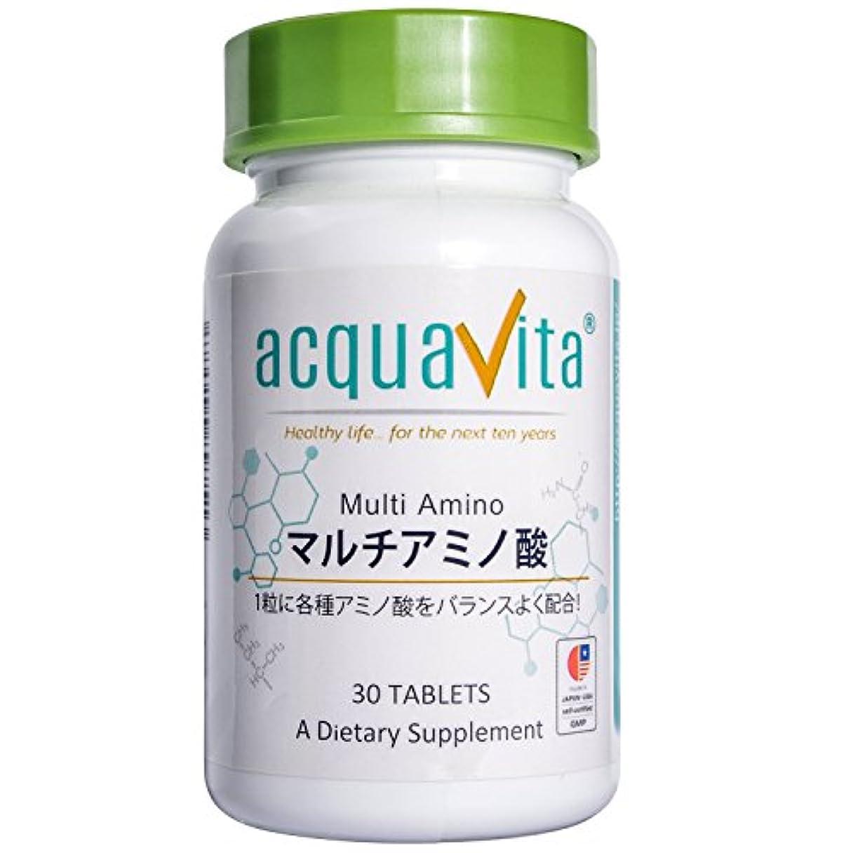 肌寒い不良鮮やかなacquavita(アクアヴィータ) マルチアミノ酸 30粒