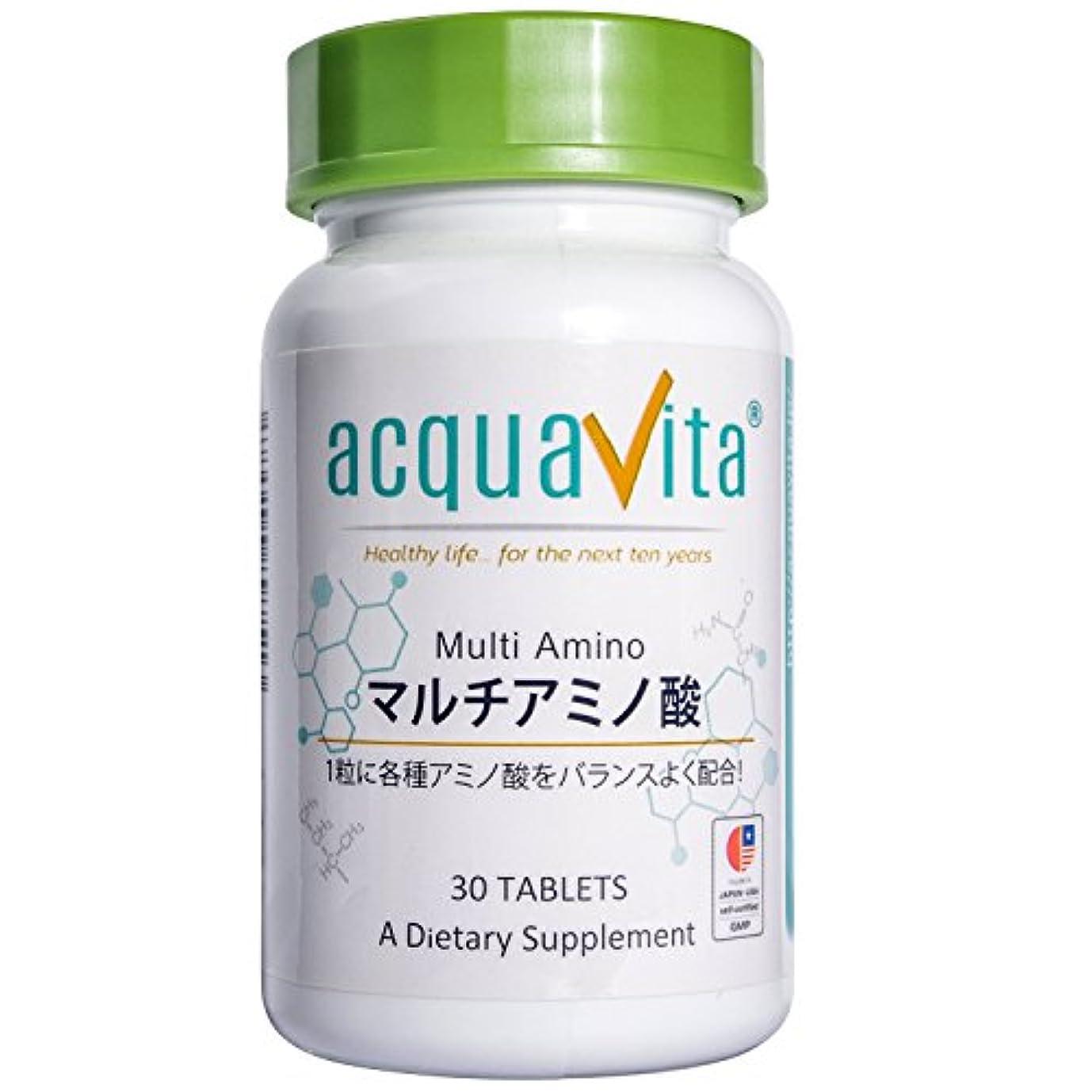 収束製油所継承acquavita(アクアヴィータ) マルチアミノ酸 30粒