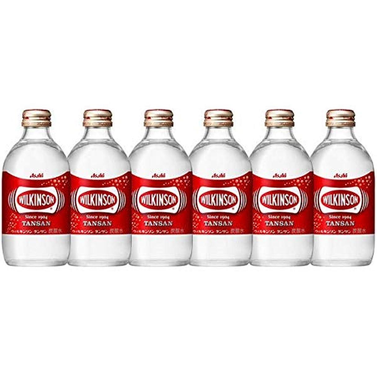 眠っているネット忌み嫌うアサヒ飲料 ウィルキンソン タンサン 炭酸水 WILKINSON 無糖0cal ワンウェイびん 300ml×44本