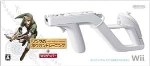 リンクのボウガントレーニング+Wiiザッパー