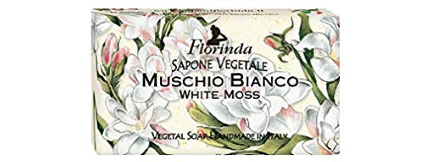 乳白色パトロール利点フロリンダ フレグランスソープ 95g ホワイトモス