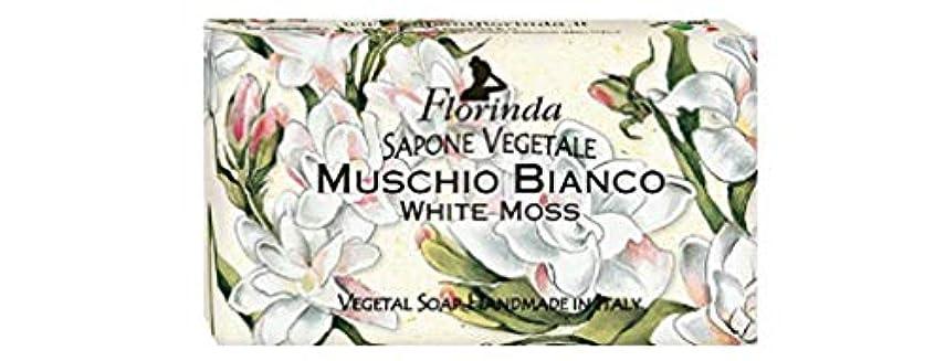 純粋にフランクワースリーキリマンジャロフロリンダ フレグランスソープ 95g ホワイトモス