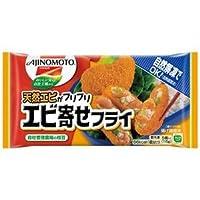 味の素 エビ寄せフライ5個入りX12袋 冷凍食品