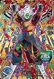 スーパードラゴンボールヒーローズ第7弾/SH7-CP8 ザマス:合体 CP