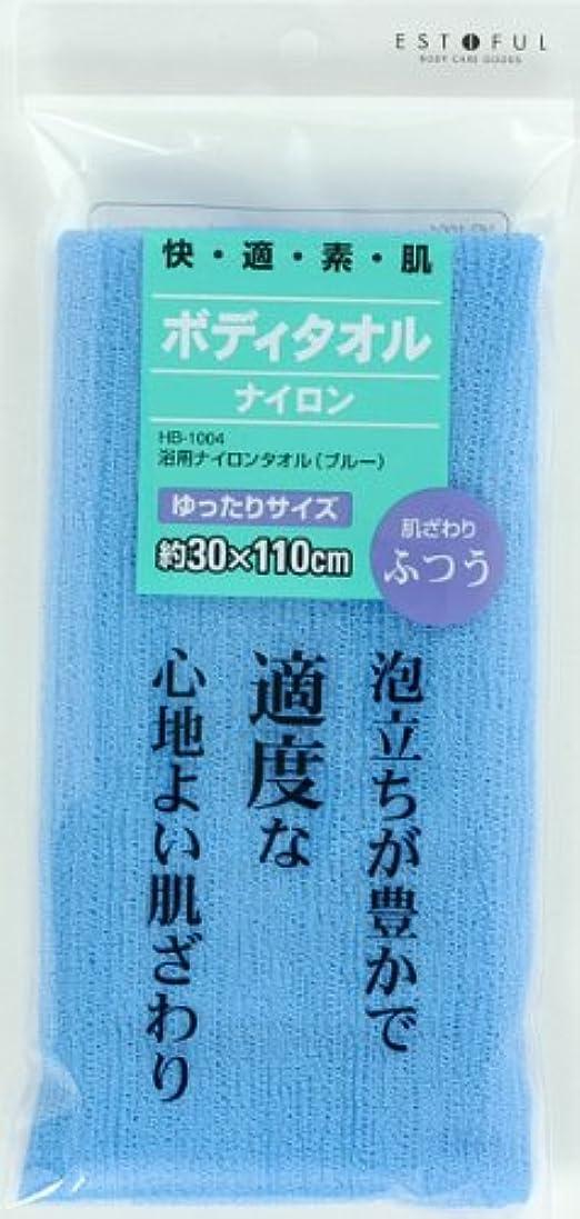 ボタンコマンド米ドルEF.浴用タオル ナイロン ふつう ブルー