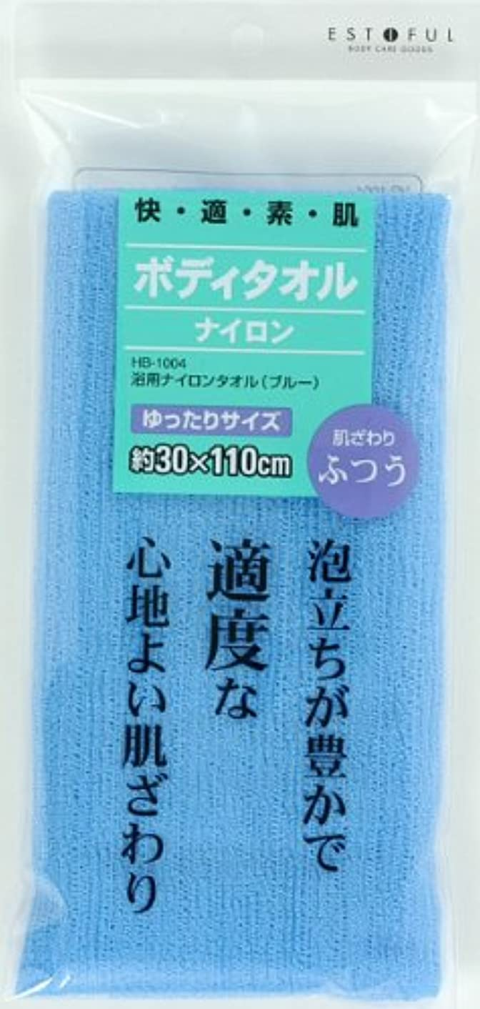 お願いします目の前の存在するEF.浴用タオル ナイロン ふつう ブルー
