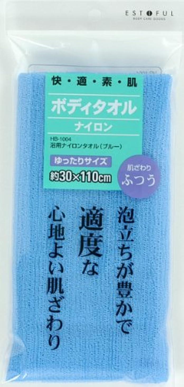 クリーム数学ひねりEF.浴用タオル ナイロン ふつう ブルー