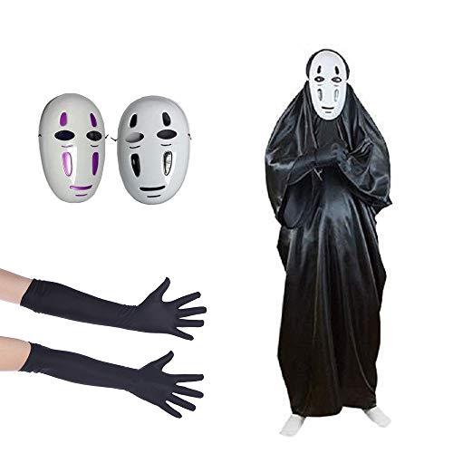 カオナシ 千と千尋の神隠し コスプレ 【BIZYOBI】(衣装、黒マスク、紫マスク、手袋) 4点セット (S)