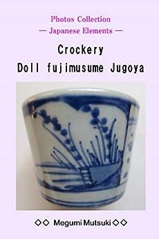 [Mutsuki, Megumi]のPhotos Collection ― Japanese Elements ― Crockery Doll fujimusume Jugoya (English Edition)