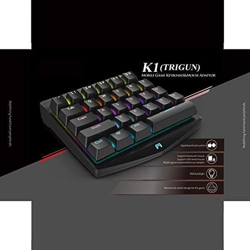 仕出しますロマンスアルコールRaiFu キーボード アダプター ゲームパッド コントローラー Bluetooth PUBG モバイルゲーム L1 R1 RGB メカニカル Fire Aim Assist Tool  PUBG/荒野行動用
