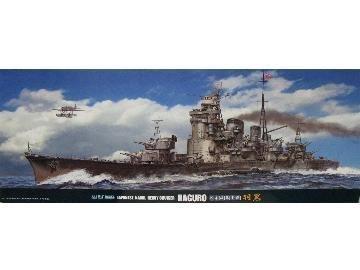フジミ模型 1/700 特シリーズ No.9 日本海軍重巡洋艦 羽黒 プラモデル 特9