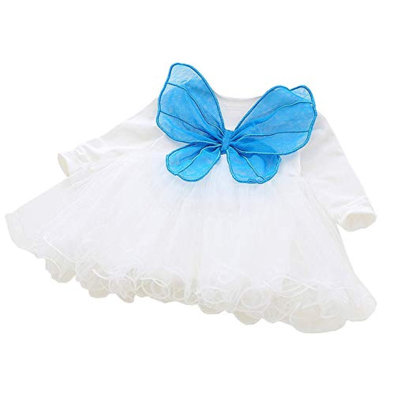 Fairy Baby ベビードレス 長袖 子供用 ワンピース 膝上 Aライン チュチュスカート 蝶羽 コスチューム衣装 春秋着 size 90 (ホワイト)