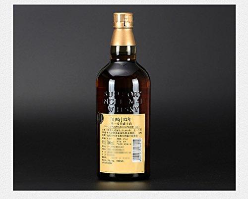 『シングルモルトウイスキー 山崎12年 (正規品・箱なし) [ ウイスキー 日本 700ml ]』の3枚目の画像