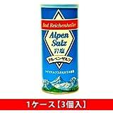 【セット販売】 アルペンザルツ 250g 3個セット