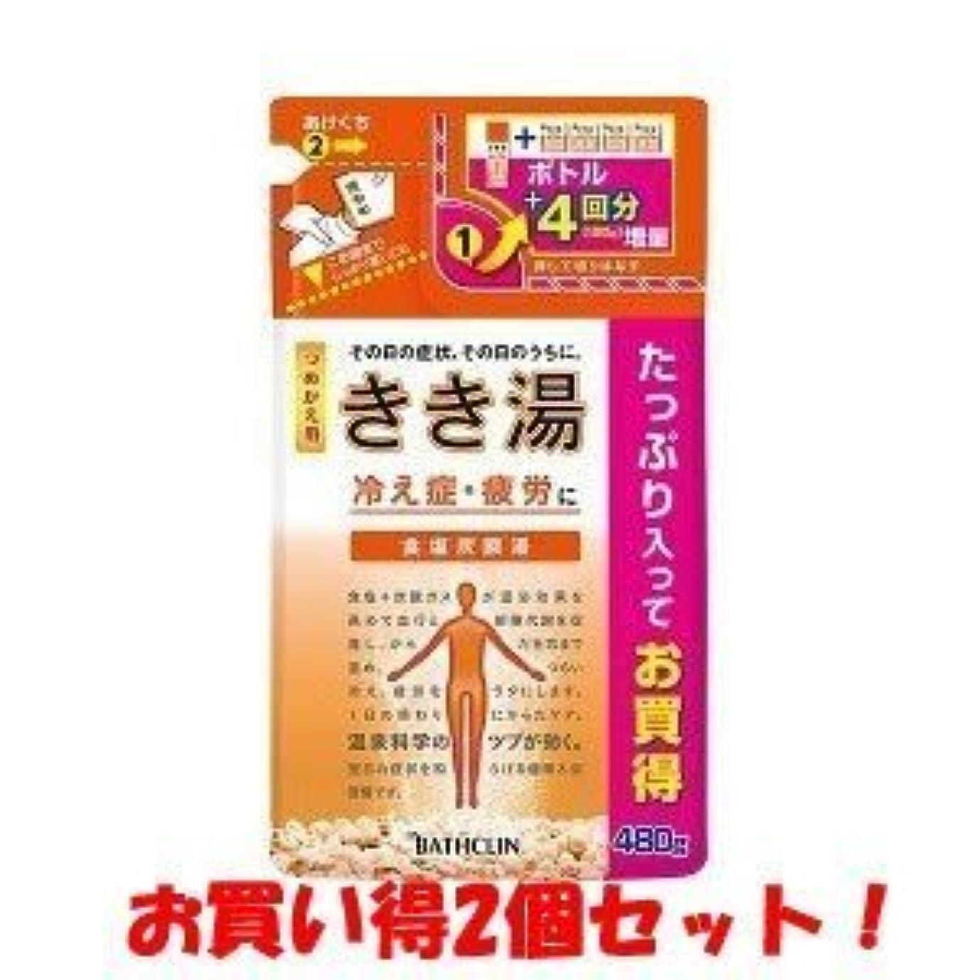 時計目覚めるカエル(バスクリン)きき湯 食塩炭酸湯 つめかえ用 480g(医薬部外品)(お買い得2個セット)