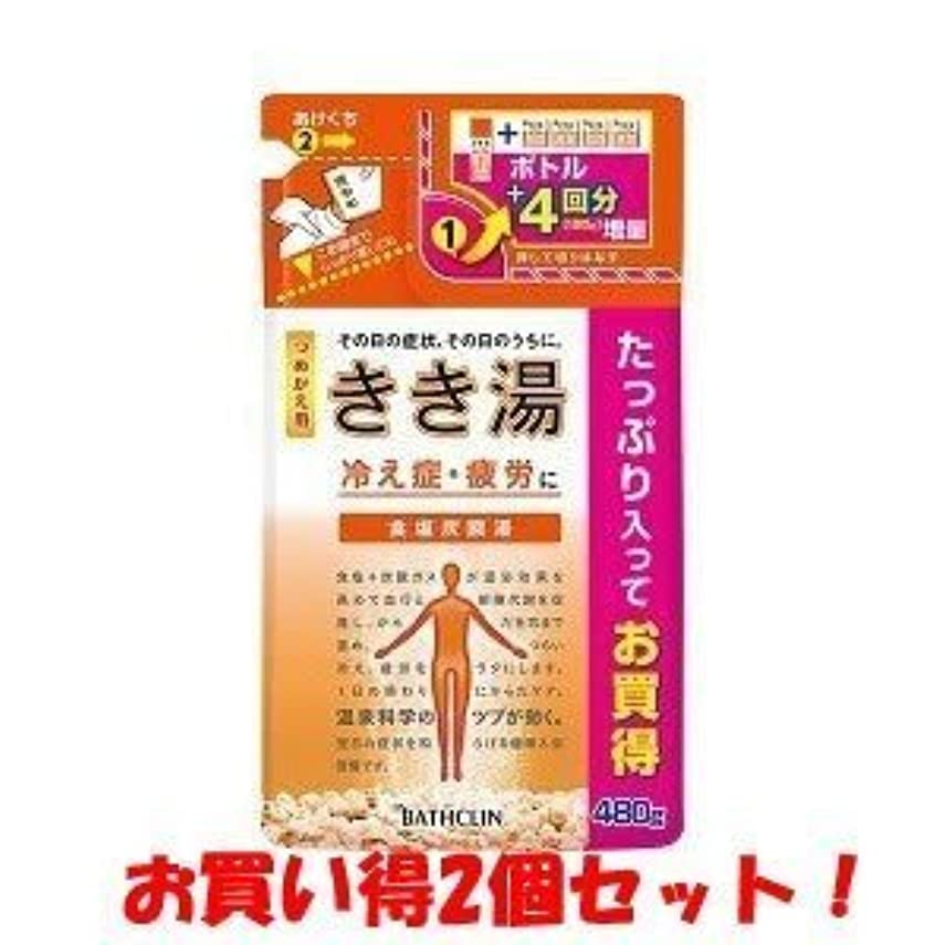 コンチネンタル勉強する知人(バスクリン)きき湯 食塩炭酸湯 つめかえ用 480g(医薬部外品)(お買い得2個セット)