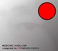 HOSONO HARUOMI Compiled by OYAMADA KEIGO(アナログ) [Analog]