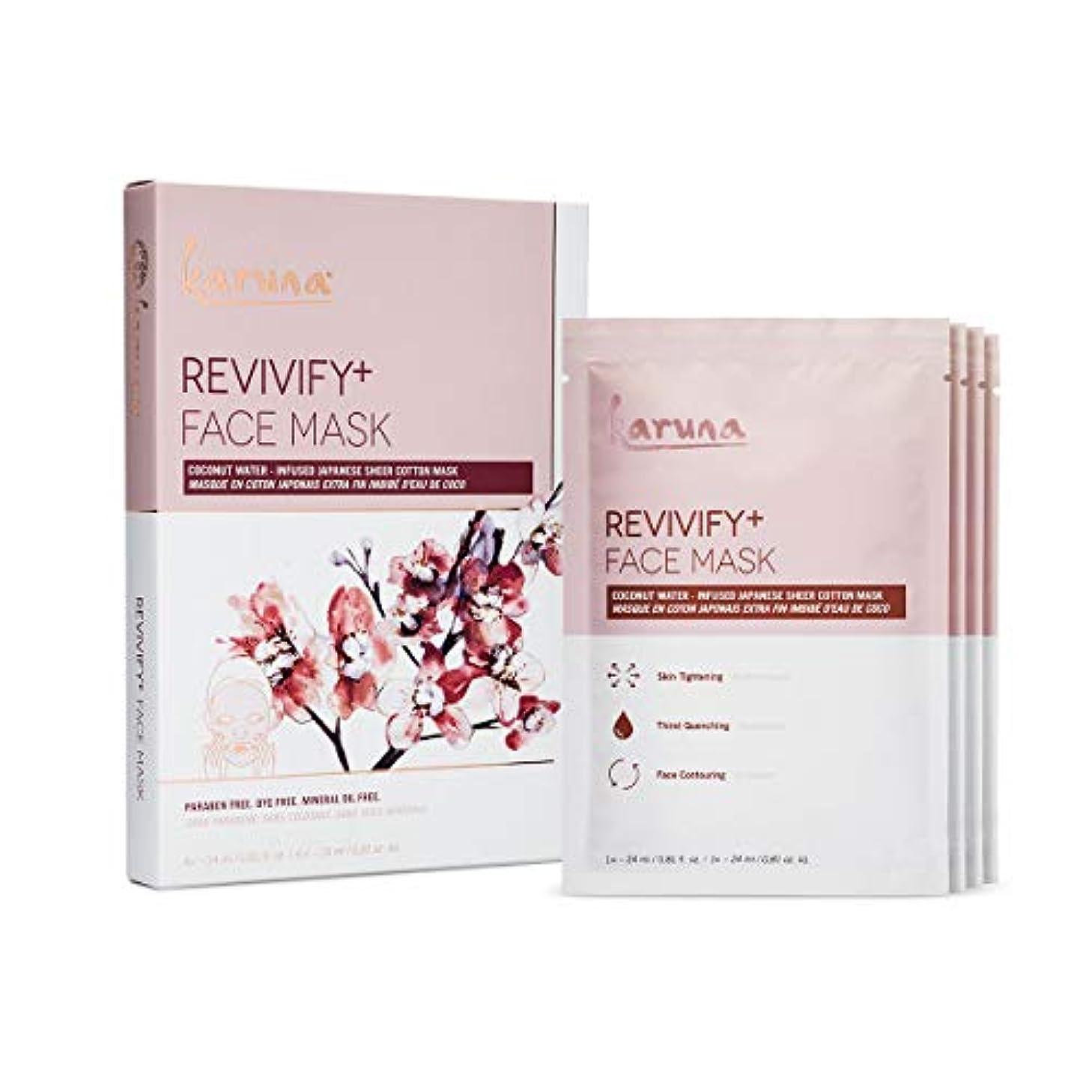 知っているに立ち寄る段階枠Karuna Revivify+ Face Mask 4sheets並行輸入品