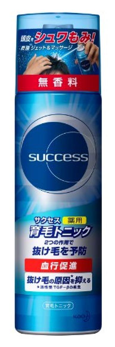 モネ運賃放射するサクセス薬用育毛トニック 無香料/180g