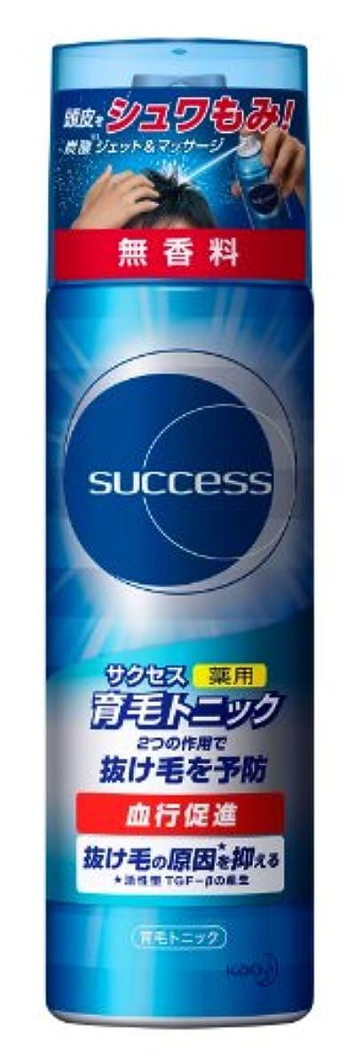 サイレン破壊的忌み嫌うサクセス薬用育毛トニック 無香料/180g
