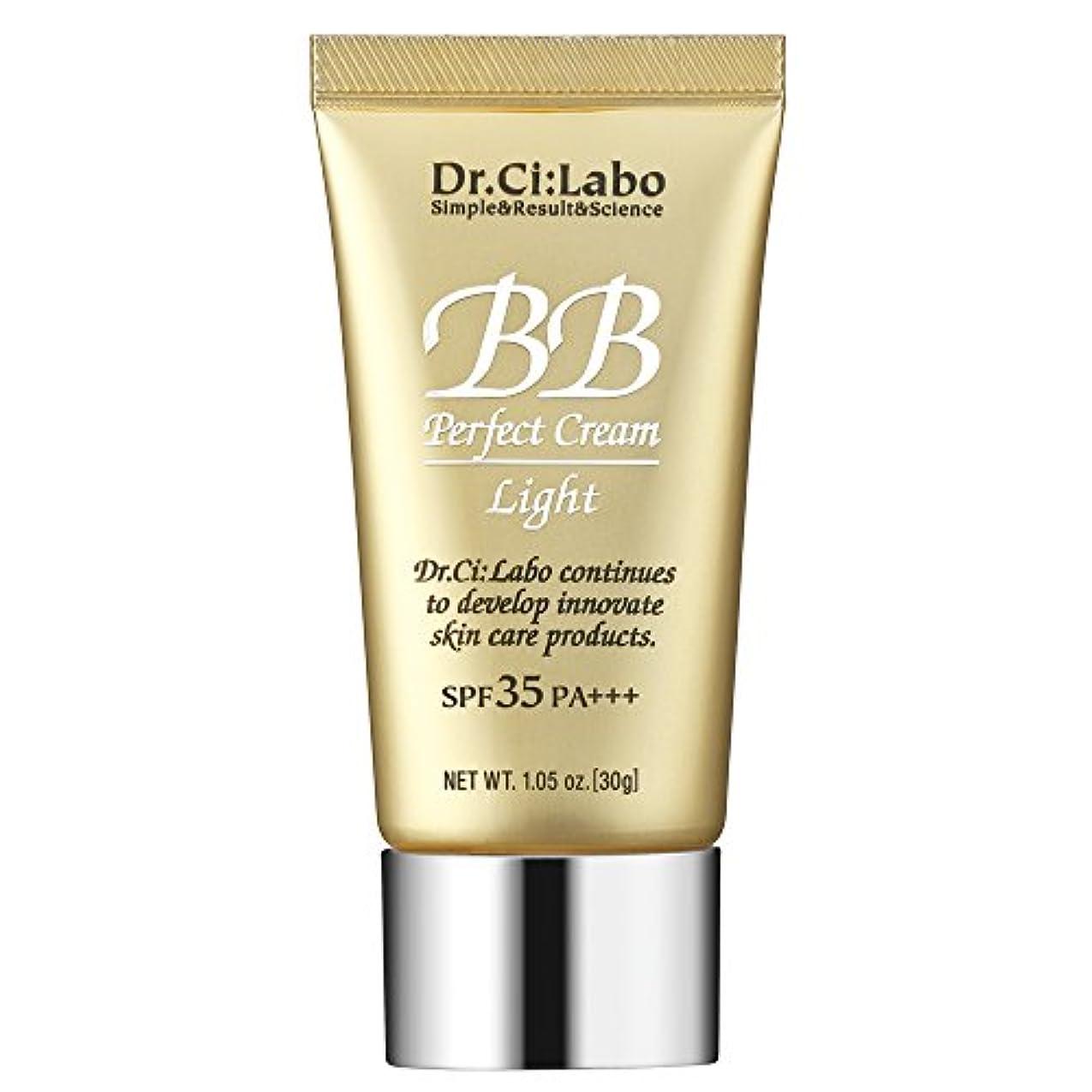 一過性想像力栄光のドクターシーラボ BBパーフェクトクリーム ライト 30g 化粧下地
