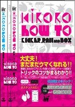 KIRORO HOW TO [DVD]
